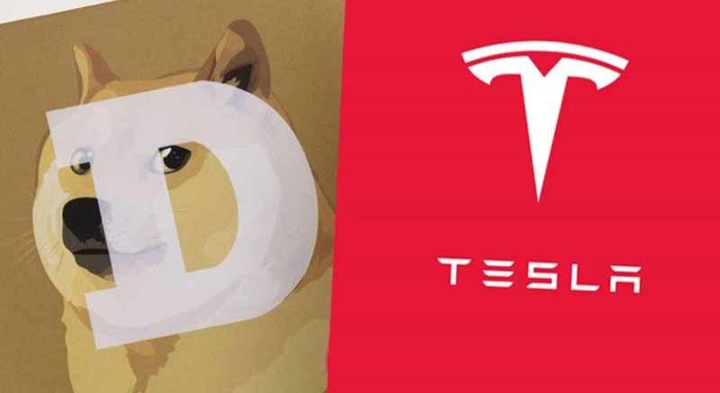 ایلان ماسک درگاه پرداخت دوج کوین شرکت خودروسازی تسلا را فعال کرد