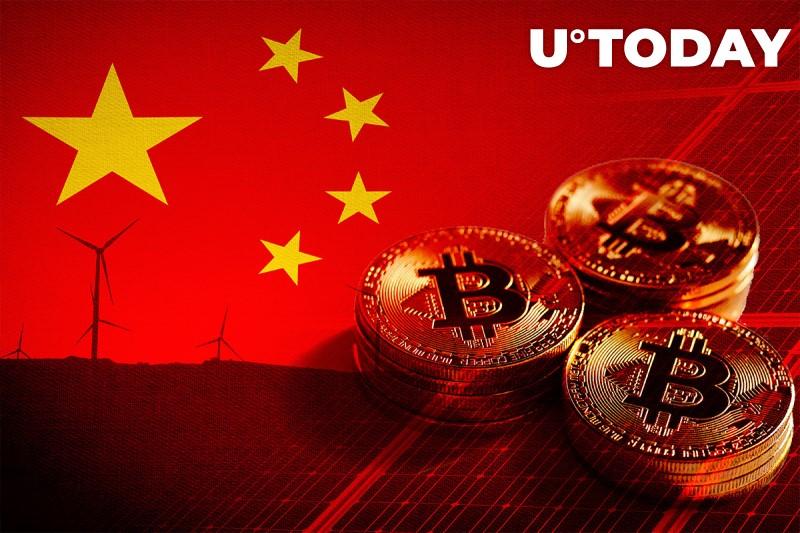 بانک مرکزی چین: بیت کوین هیچ گونه ارزش واقعی ندارد