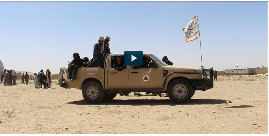 طالبان چهارمین شهر بزرگ را تصرف کردند و در نزدیکی پایتخت افغانستان کابل قرار گرفتند.