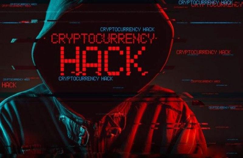 هک 16 میلیون دلاری لیکوئید