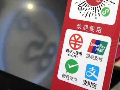 ایجاد شبکه جهانی پرداخت تلفن همراه با استفاده از یوان دیجیتال در چین
