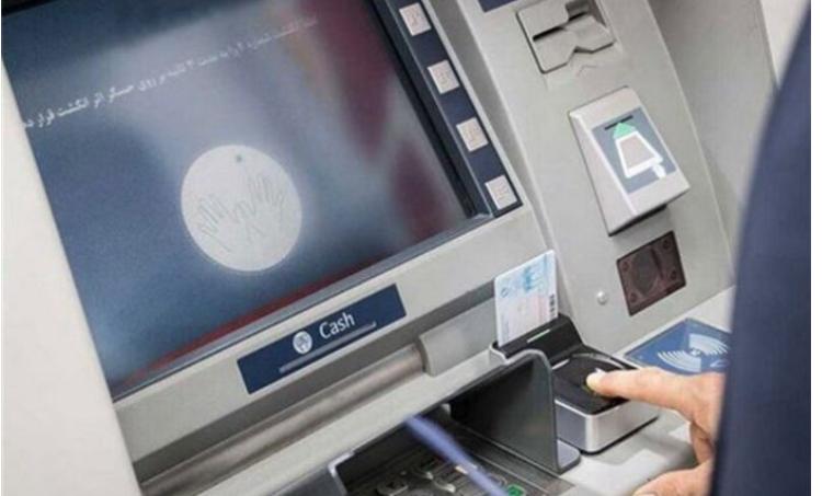 کارت ملی به جای کارت عابر بانک