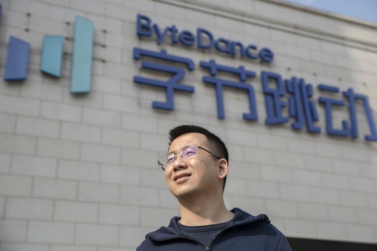 ورود شرکت TikTok چین به بازار NFT