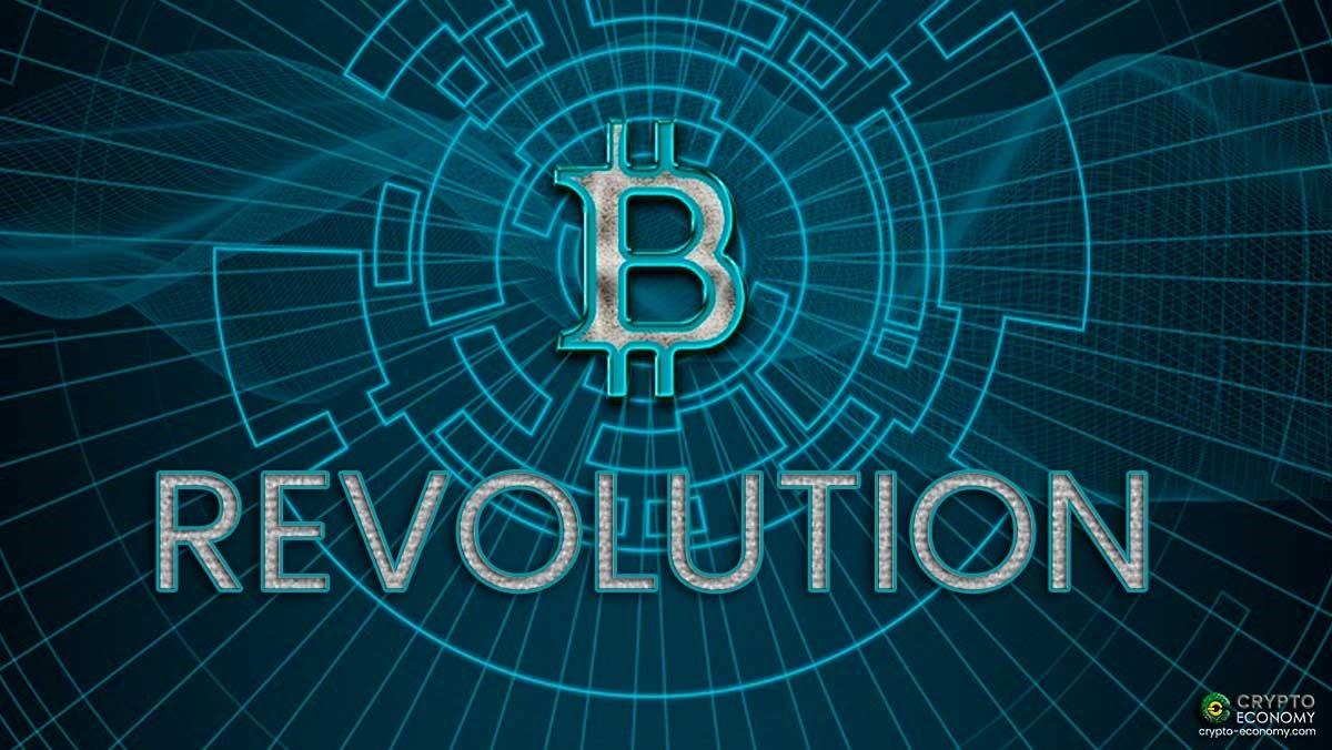 انقلاب در قرن اخیر