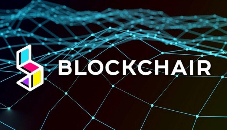 حفظ حریم خصوصی در بلاکچیر (BlockChair)