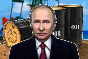 استفاده از رمزنگاری برای تجارت نفت