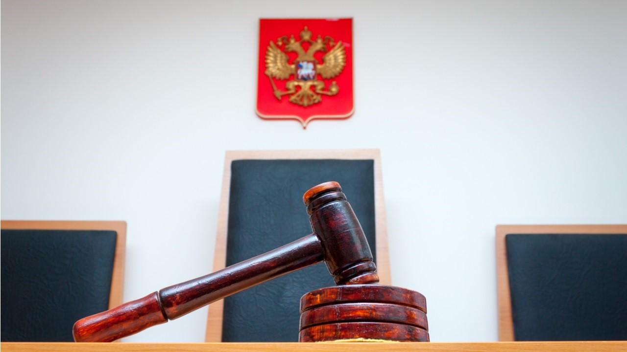 محکوم شدن 17 صرافی رمزنگاری در روسیه